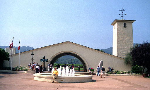 Robert Mondavi entrance