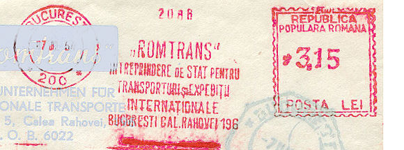 Romania stamp type BA2.jpg