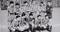 Rosario Central 1964.png