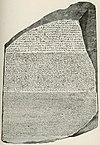 羅塞塔石碑