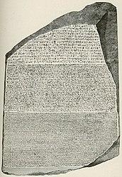 Ptolemy V Epiphanes: Rosetta Stone