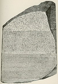 Rosettan Kivi