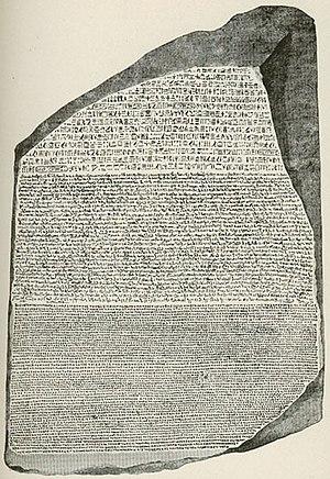 {{ca|La pedra de Rosetta resolgué un problema ...