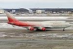 Rossiya, EI-XLM, Boeing 747-412 (32688491447).jpg