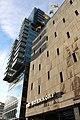 Rotterdam - De Bijenkorf & B-Tower (1).jpg