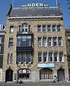 foto van Kantoorgebouw 'Van Uden'