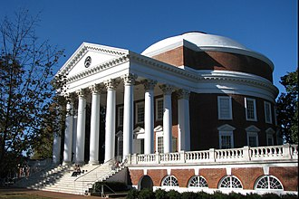 The Rotunda (University of Virginia) - The Rotunda