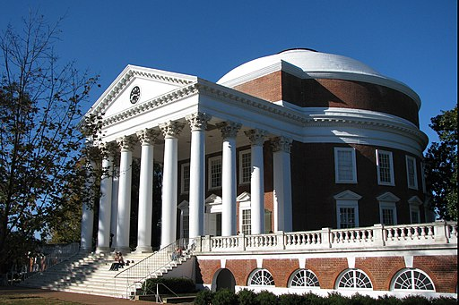 Rotunda UVa from the south east