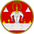 Royal Coat of Arms of Laos.svg