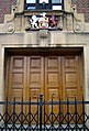 Royal Veterinary College.jpg