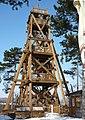 Rozhledna obora wooden view tower prague zoo.jpg