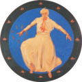 Rudolf Steiner's Apocalyptic Seal - 1 flaming sword.png