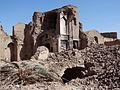 Ruined Facade Old City Yazd.jpg