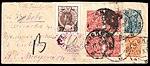 Russia 1918-03-17 postal stationary front with disallowed stamp.jpg