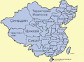 Russian Map of the Republic of China.png