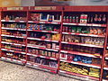 Russian food at Real hypermarket in Germany.jpg