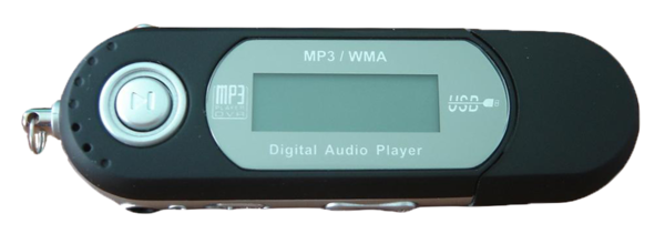 s1 mp3 player wikiwand rh wikiwand com