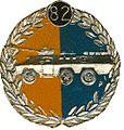 SADF 8 Mech Beret Badge.jpg