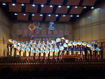 World Choir Games - Wikipedia