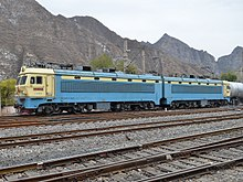 Swiss Locomotive and Machine Works - WikiVisually