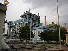 Feroze Gandhi Unchahar Thermal Power Station - WikiVisually