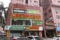 SZ Shenzhen Futian 上沙椰樹路 Shangsha Yeshu Road 惠發花園 Wai Fat Garden shop 國大藥房 Guoda Drugstore April 2017 IX1.jpg