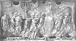 Titus' triumph after the First Jewish-Roman War was celebrated with the Arch of Titus in Rome, which shows the treasures taken from the Temple in Jerusalem, including the Menorah.