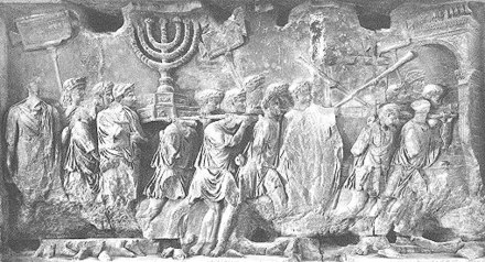 The Arch of Titus depicting the objects from the Temple being carried through Rome. Sack of jerusalem.JPG