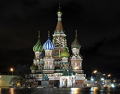 Saint Basil's Cathedral at night (Moscow, 2007) 02.jpg