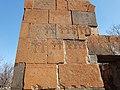 Saint Hovhannes chapel of Avan by ArmAg (13).jpg