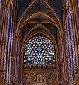 Sainte Chapelle Pano.jpg