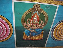 Samayapuram Mariyamman Drawing in the Temple Corridor.jpg