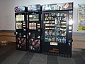 Samoobslužní automat na jídlo a nápoje 01.jpg