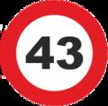 Samsun Tram - 43rd station sign.png