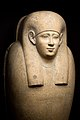 Sarcophagus of Djedhor MET 11.154.7a b EGDP022709.jpg