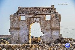 Saylac Somaliland.jpg