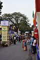 Science & Technology Fair 2011 - Kolkata 2011-02-09 0838.JPG