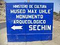 Sechin entrada Sitio Arqueologico.jpg