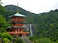 Seiganto-ji and Nachi Falls, Wakayama (16867099154).jpg