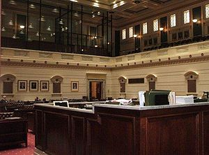 Oklahoma Senate - Image: Senate chamber of the Oklahoma Senate, Oklahoma City, Oklahoma