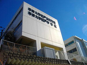 Senshu University Matsudo Junior & Senior High School.JPG