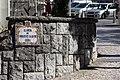 Serious street name (10001215474).jpg