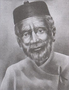 Seturam Shrestha in 1941