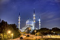 Shah Alam Blue mosque at night.jpg
