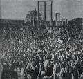 Shaheed Minar 1963.png