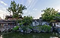 Shanghai - Yu Garden - 0011.jpg