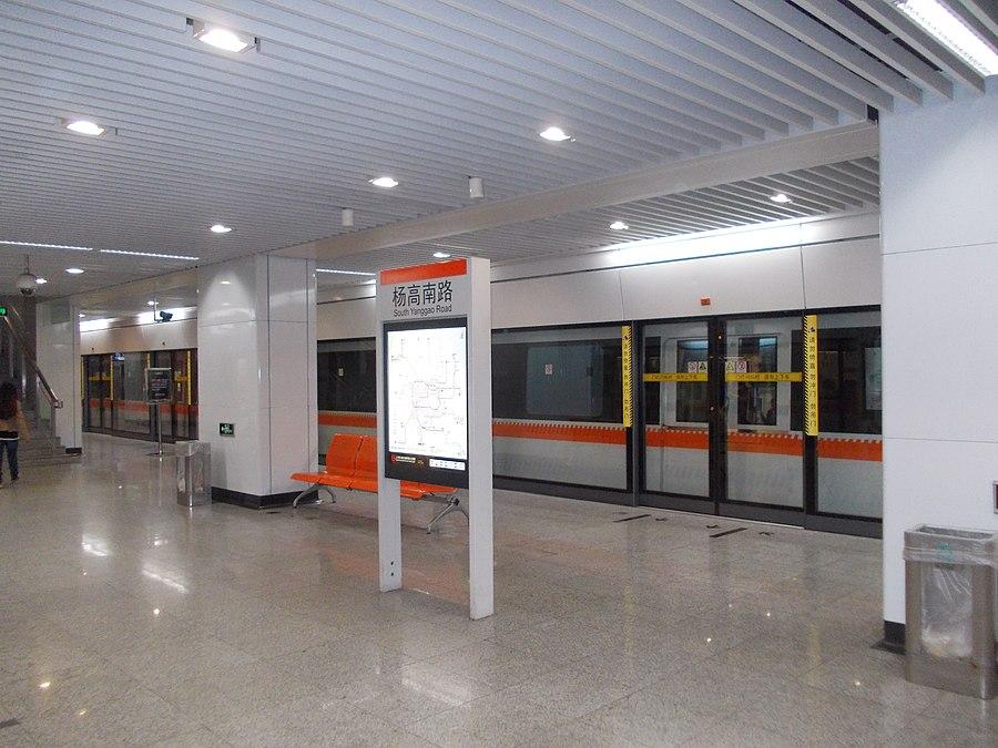 South Yanggao Road station