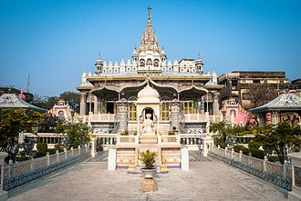 Jainism in Bengal - Calcutta Jain Temple