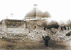 Shemakha Juma Mosque after 1902 earthquake.jpg