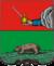 герб города Шенкурск